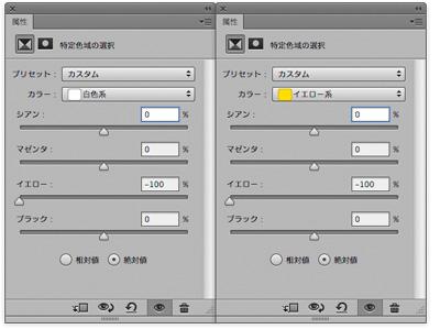 SS-2013-02-04-15.01.45
