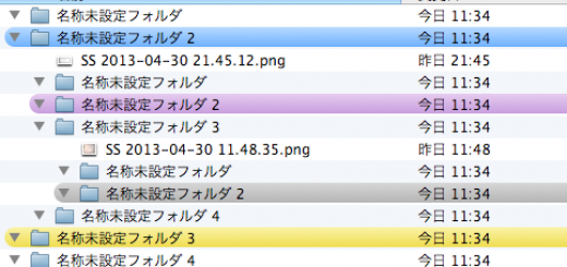 SS 2013-05-01 12.47.41