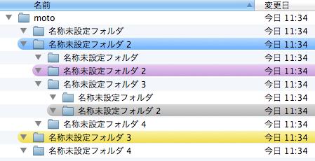 SS 2013-05-01 12.59.55