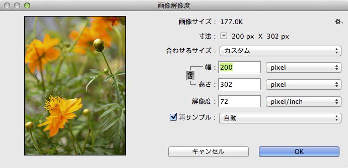 随時更新 Cc 14 2 Photoshop Cc 14 1 把握している不具合の一部