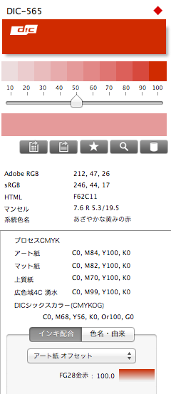 SS 2014-01-23 12.59.42