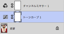 SS 2014-01-29 1.16.16