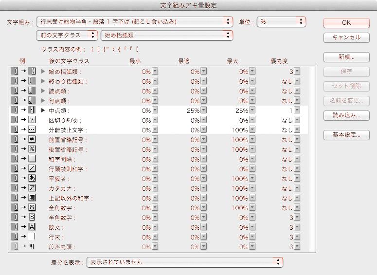 SS-2014-02-25-1.49.24