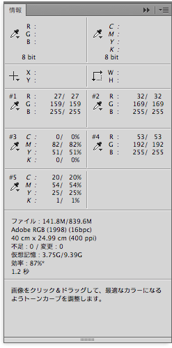 SS 2014-02-25 2.27.48