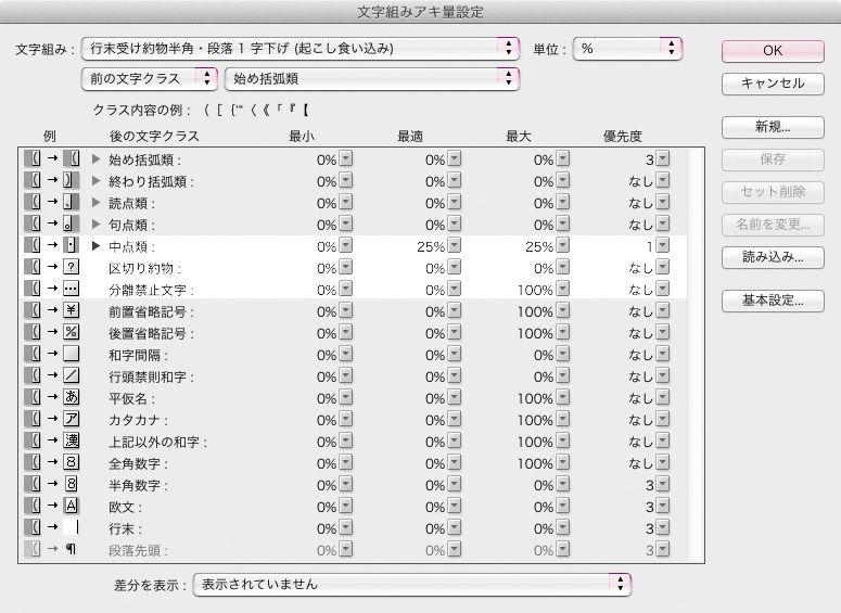 SS-2014-02-25-2.39.38