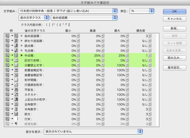 SS 2014-02-25 2.39.38