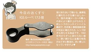 SS-2014-04-05-13.10.32