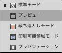 SS 2014-07-01 9.20.30