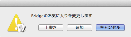 SS 2014-07-01 0.22.56