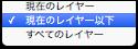 SS20141013175843-shadow-b2