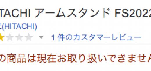 SS 2014-12-25 11.03.06