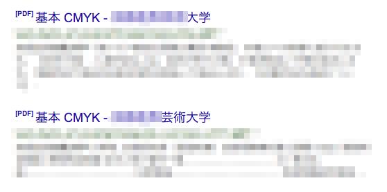 SS 2015-01-25 15.41.58