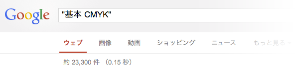 SS-2015-01-25-15.44.04