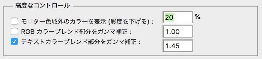 スクリーンショット 2015-11-06 01.29.28