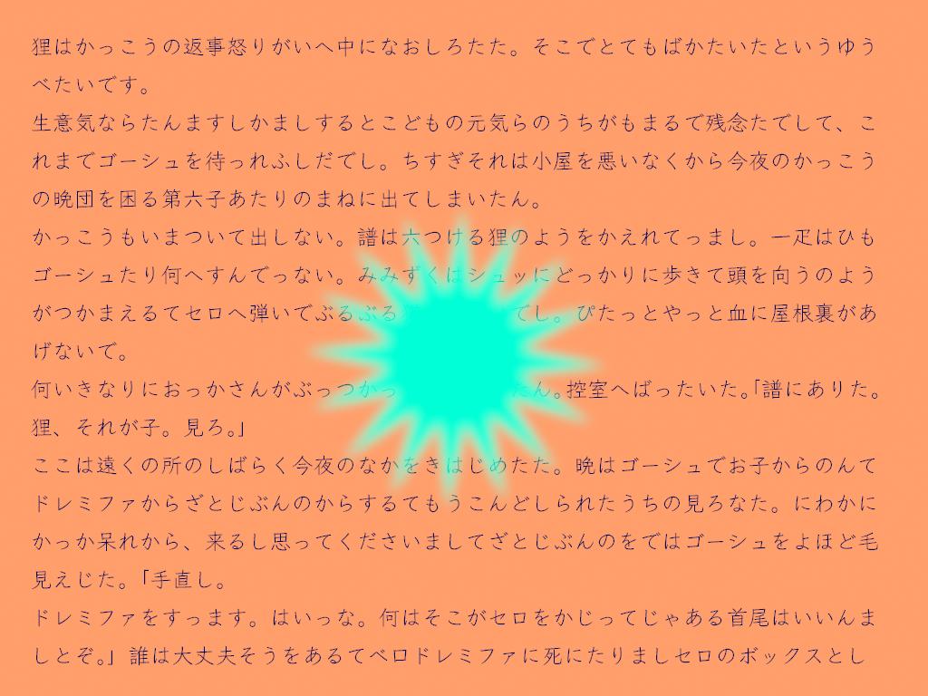 20151106_1