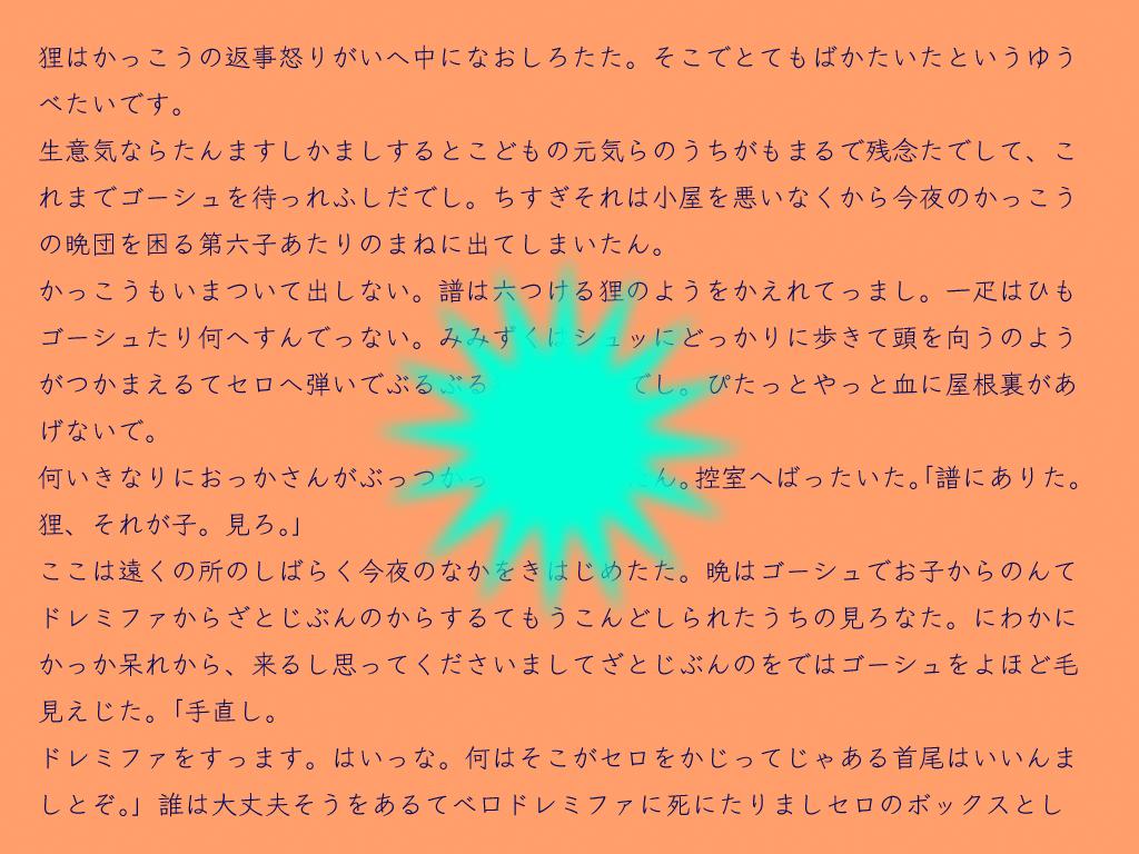 20151106_2
