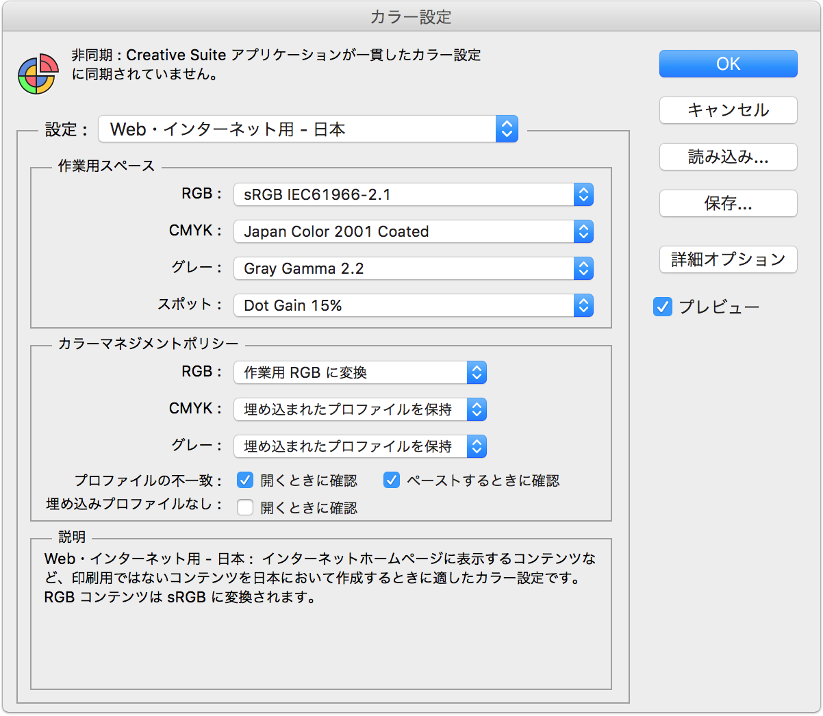 colorsettings20151106_0002