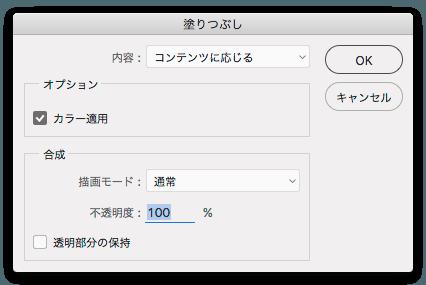 スクリーンショット 2016-02-09 12.47.15-minishadow