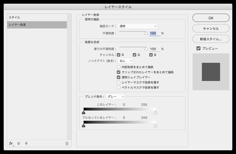 スクリーンショット 2016-02-21 21.42.49-minishadow