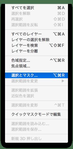 スクリーンショット 2016-08-09 14.36.22