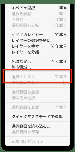スクリーンショット 2016-08-09 14.36.12